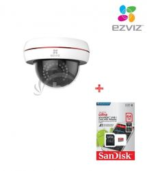 SET EZVIZ Husky Air CS-CV220-A0-52WFR 2MPx. ,FullHD Wifi